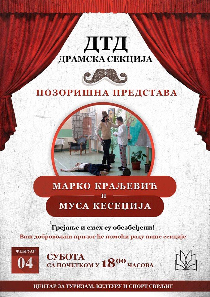 Predstava ''Marko Kraljević i Musa Kesedžija'' 1
