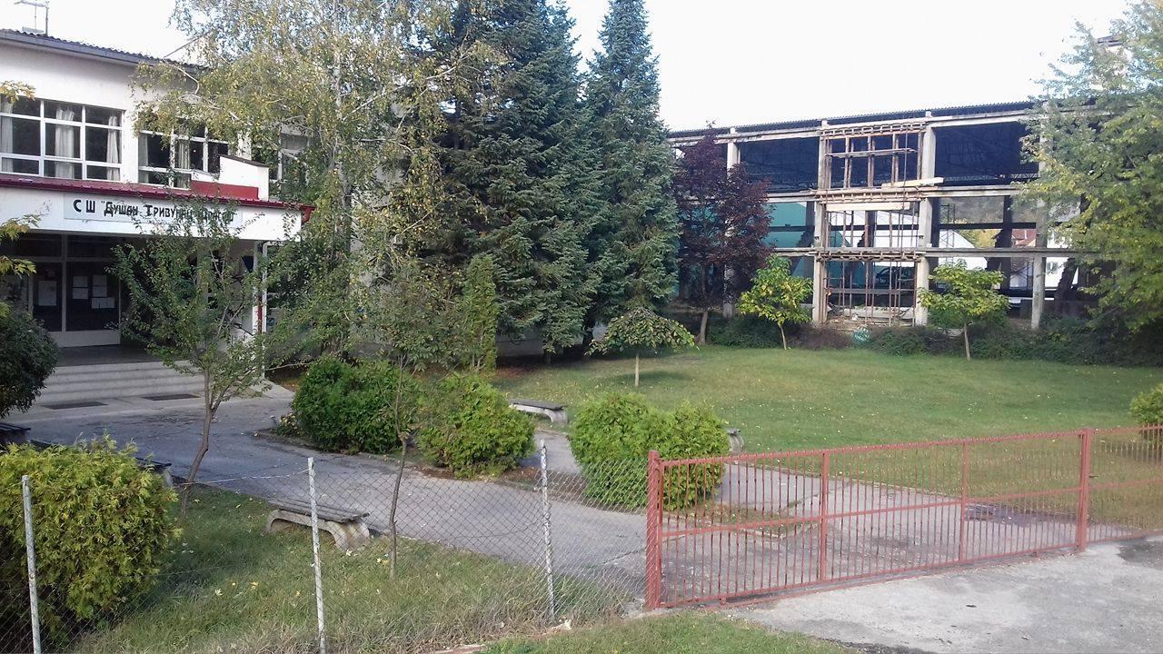 Višenamenska sportska hala, foto: M.S. / Svrljiške novine
