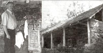 Vinko selo Vlahovo