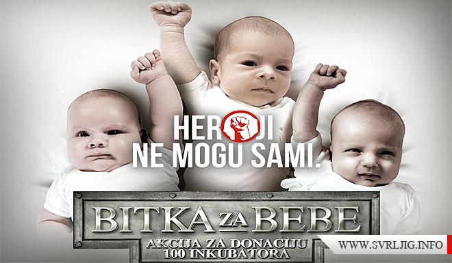 Bitka za bebe i u Svrljigu