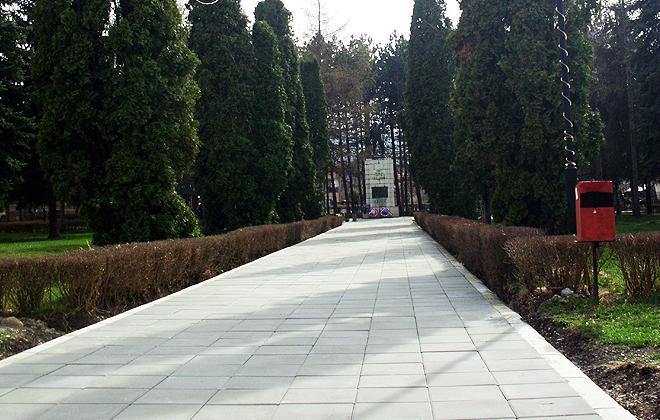 Gradski park u Svrljigu