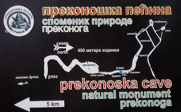 Prekonoska pecina mapa