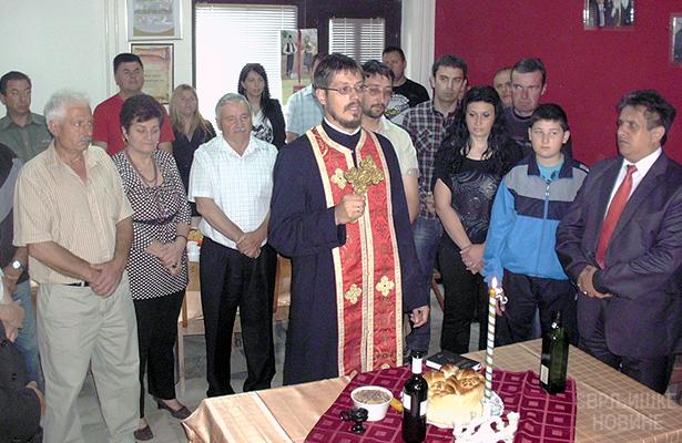 Slava u seljackoj stranci