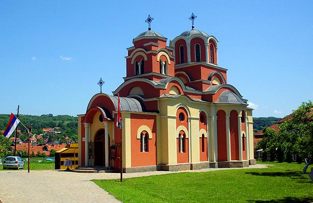Sv. Car Konstantin i Carica Jelena