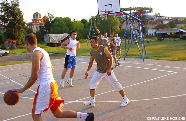 Turnir u basketu ''Svrljig 2012''