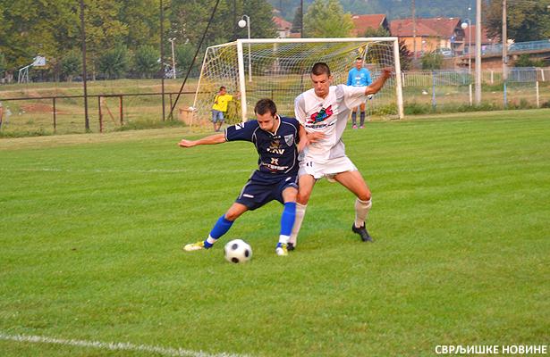 FK Svrljig Niska zona