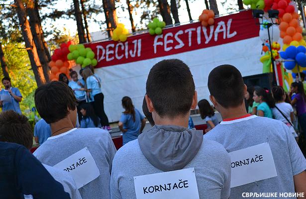 Danas se završava 11. ''Dečiji festival'' u Svrljigu