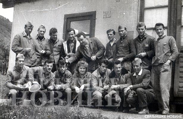 """Svrljižani na izgradnji auto-puta """"Bratstvo-Jedinstvo"""" 1961.godine"""