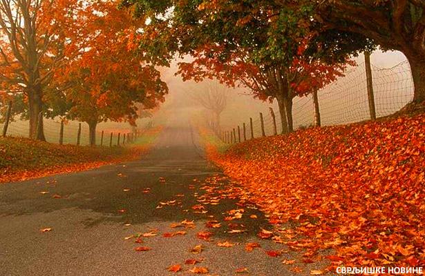 Jesen stiže u subotu