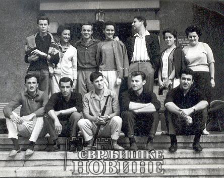 1964 Varsava studenska radnicka omladina u poseti Poljskojj