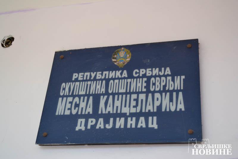 01.07.2012 / Besplatni lekarski pregledi vršeni su tokom ovog leta u svrljiškom selu Drajinac