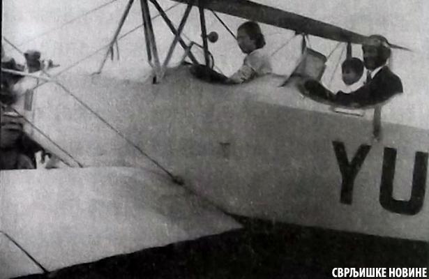 Svrljig imao Aero-klub i aerodrom