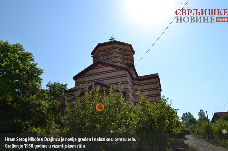 Hram Svetog Nikole Drajinac