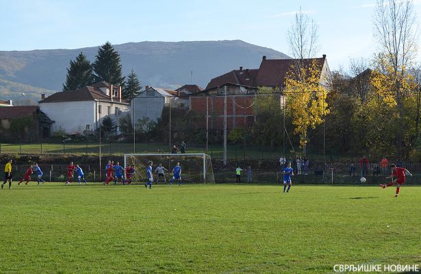 """Kadeti """"FK Svrljig"""" ubedljivi"""