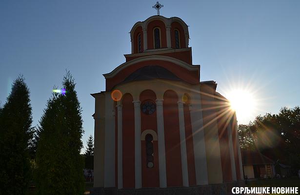 crkva svrljig1
