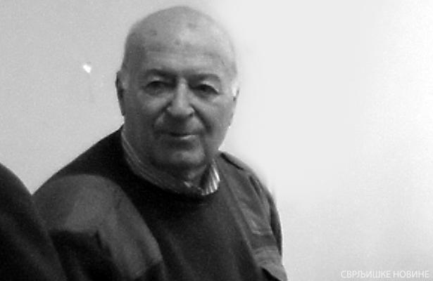 Tomislav Petkovic Svrljig