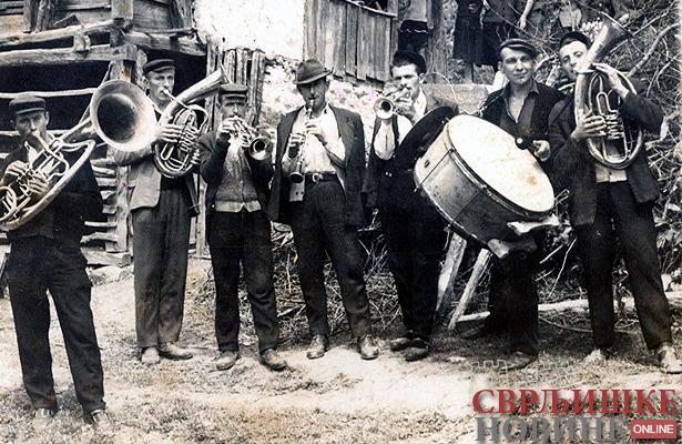 Prvi i jedini bleh orkestar u Svrljigu