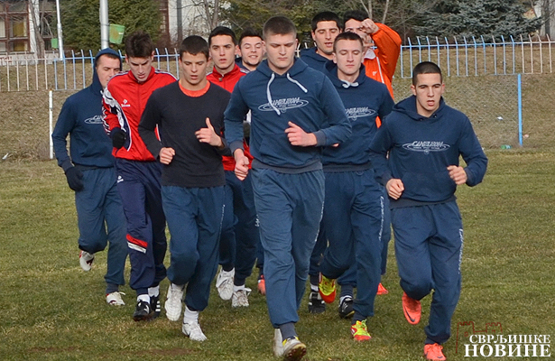 Trening FK Svrljig