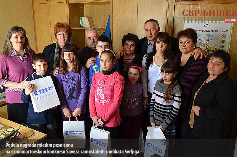 Dodela-nagrada-mladim-pesnicima