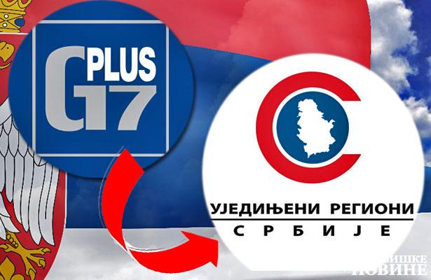 G17 plus: U toku je transformacija stranke