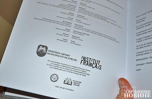 Promocija monografije u Beogradu