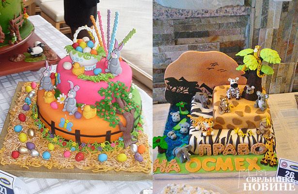 torte-svrljiskih-domacica