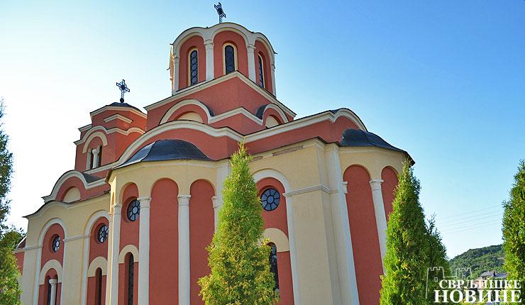 Crkva-Svrljig