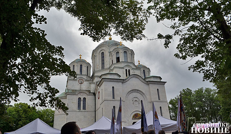Oplenac-Manastir