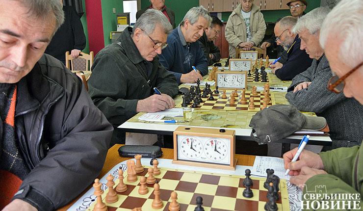 Opštinsko šahovsko prvenstvo