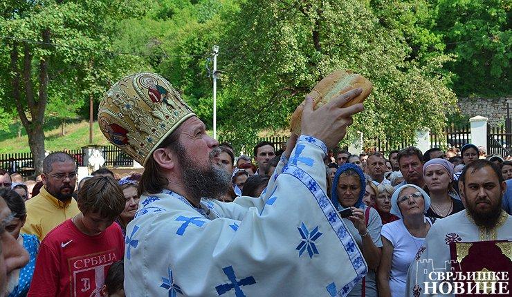 Manastirska slava – Sv. Arhangela Gavrila