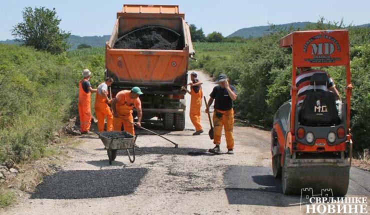 Uređenje putne infrastrukture