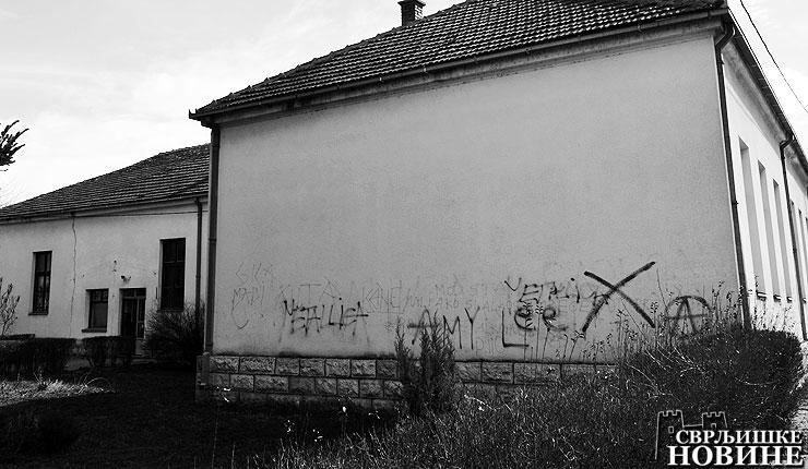 unistena-fasada