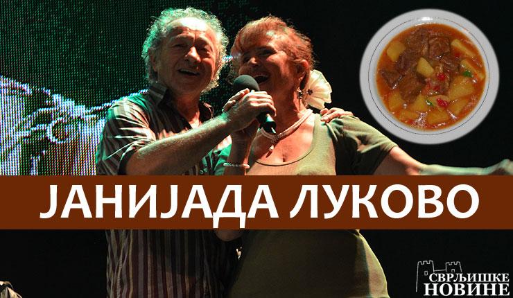 """Prva """"Janijada"""" u Lukovu"""