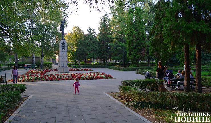 gradski-park
