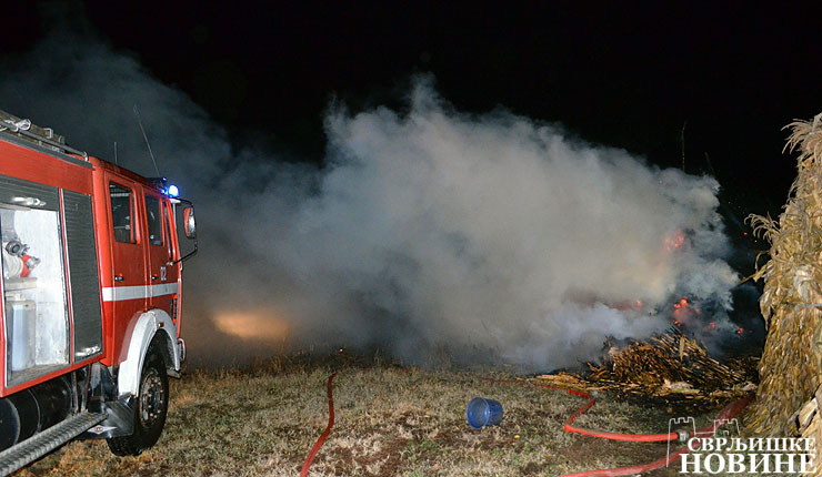 Buktali požari u Svrljigu
