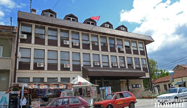Foto info: Zgrada u centru Svrljiga