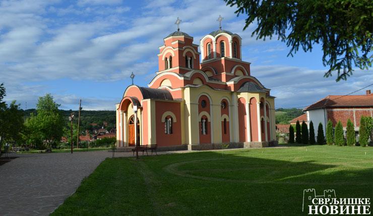 svrljig-crkva