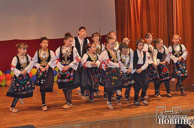 Održan koncert Škole folklora