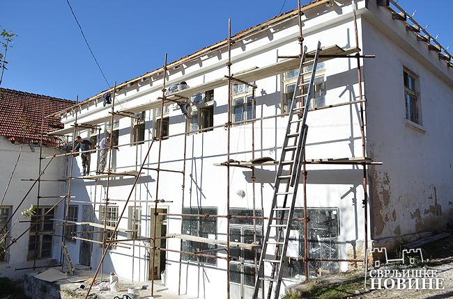 Adaptiranje zgrade mesne kancelarije u Izvoru
