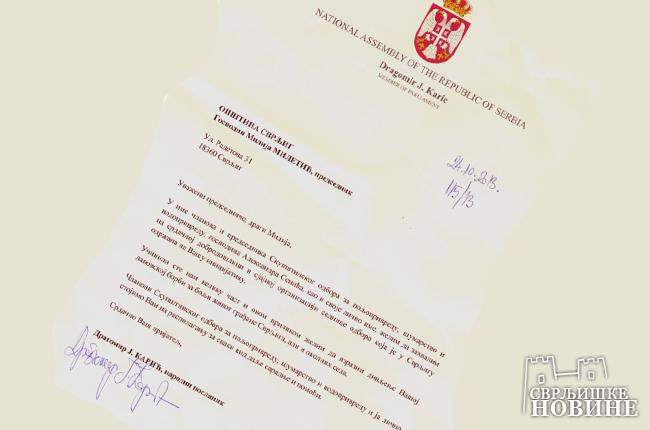 Karić poslao pismo zahvalnosti