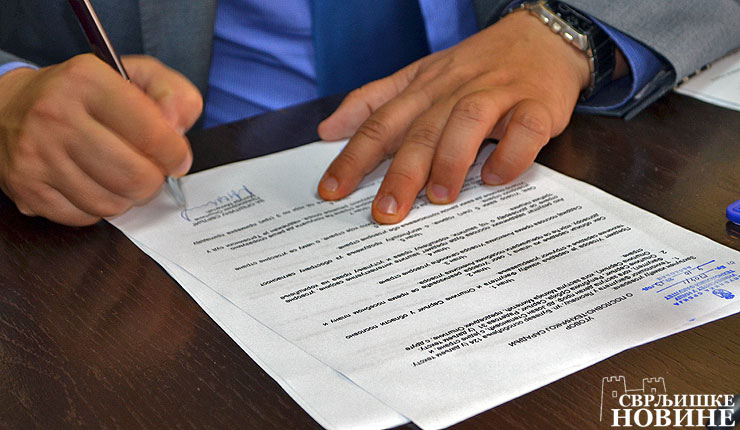 Potpisan ugovor o poslovono tehničkoj saradnji