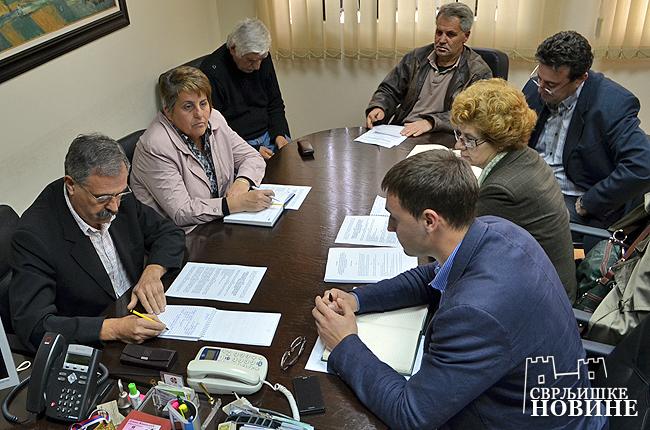 Prvi sastanak Anketnog odbora