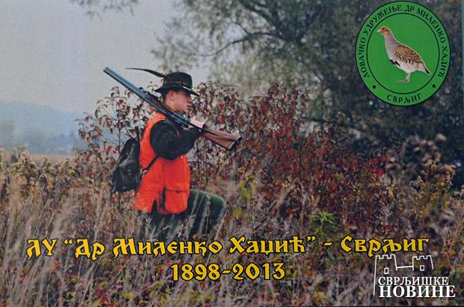 115 godina lovačkog udruženja