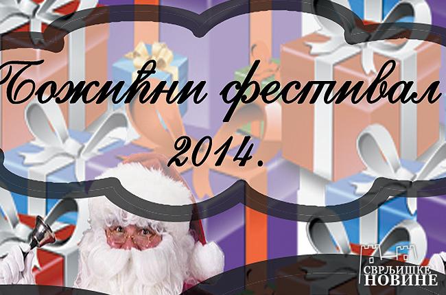 "Program ""Božićnog festivala"""