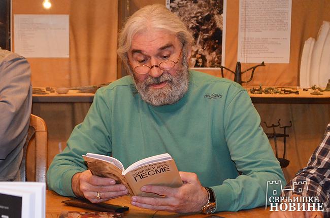 Radoslav-Vučković