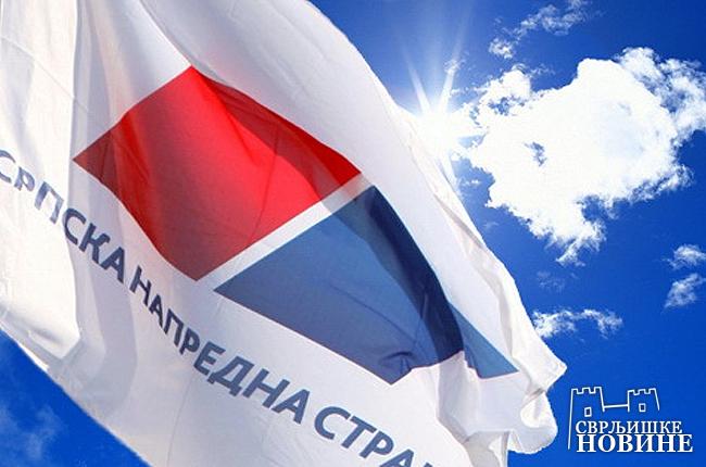 Svrljiški SNS podržao Vučića
