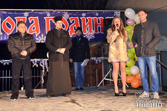 Srećna Pravoslavna nova godina