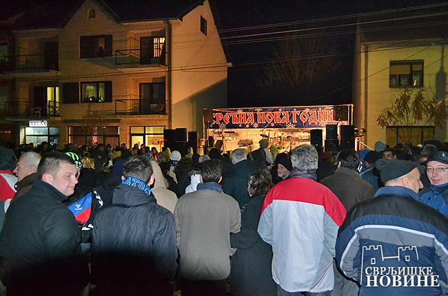 U Svrljigu od 2014. godine nema proslave Srpske Nove godine 1
