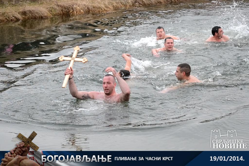 Bogojavljanje plivanje za Časni krst 2014.