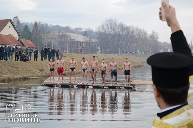 "Plivanje za Časni krst – ""Bogojavljanje 2018"""